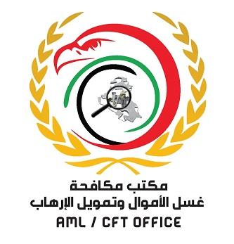 AML / AMT signs memorandum of understanding with counterpart in Jordan Article-155643872388817