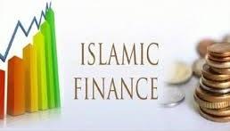 البنك المركزي يطلق برنامج التمويل الإسلامي المجمّع