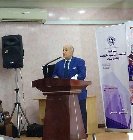 البنك المركزي يشارك بافتتاح مركز الفيحاء للدّراسات الاستراتيجية في البصرة