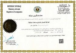 دائرة تسجيل الشركات تمنح شهادة تأسيس