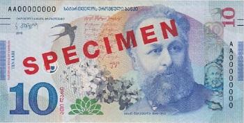 بنك جورجيا الوطني يطرح ورقته النقدية فئة (10) لاري