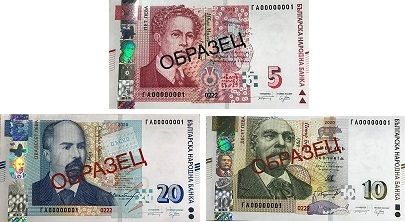 The Central Bank issues a directive to banks on Bulgarian monetary currencies Article-160577016817032