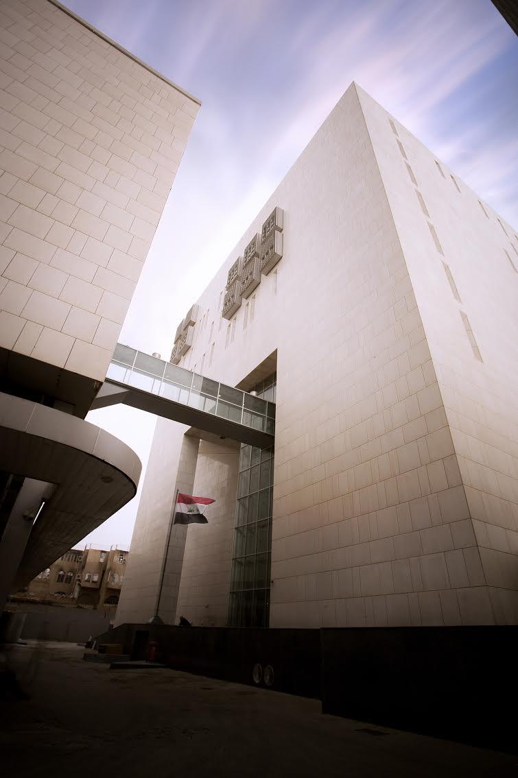 (بيان صحفي) بمناسبة اليوم العربي للشمول المالي