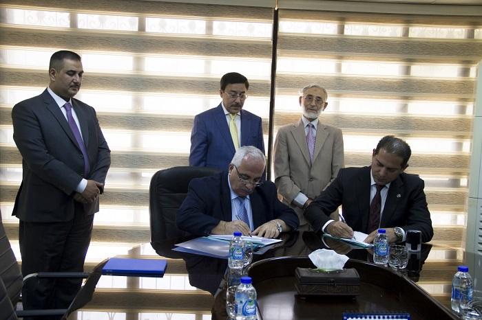 البنك المركزي يوقع مذكرة تعاون مع الاتحاد العربي للتحكيم التجاري وتسوية النزاعات