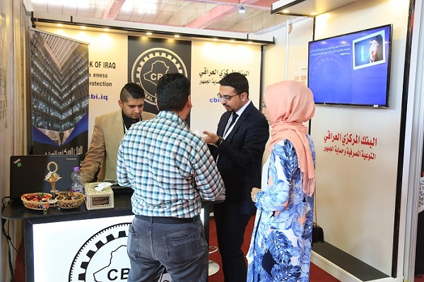 The Central Bank participates in the Baghdad International Fair