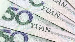 البنك المركزي العراقي يستثمر بعملة اليوان الصيني