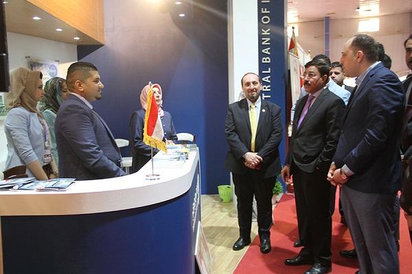 البنك المركزي العراقي يشارك في معرض الكتاب