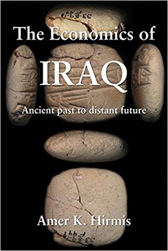 كتاب اقتصاديات العراق