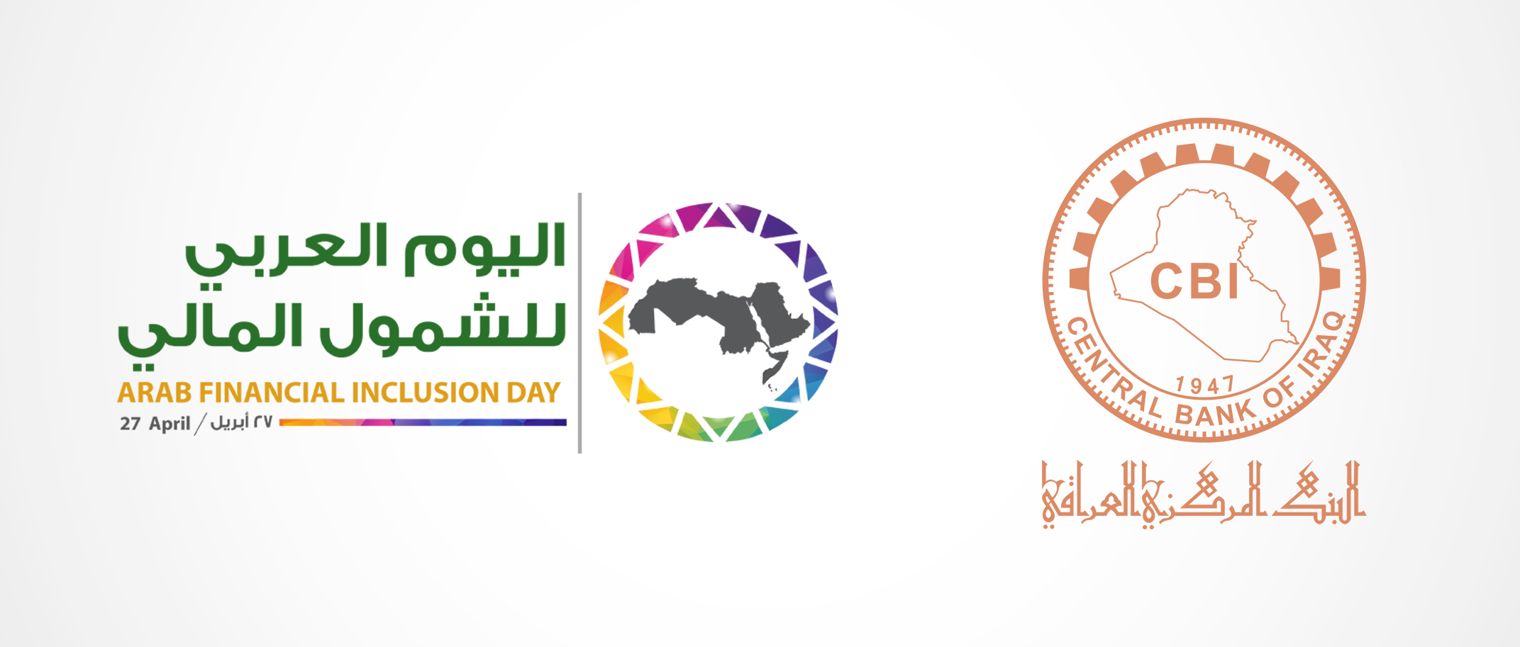 Launching the activities of the Arab Day for Financial Inclusion