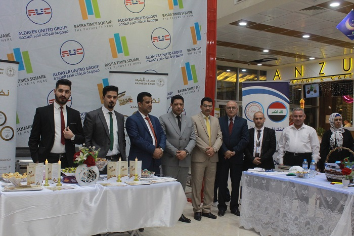 The Central Bank of Iraq, branch of Basra held the financial inclusion fair
