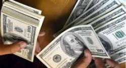 إعلان تنفيذ طلبات شراء الدولار الإضافية