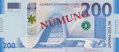 إعمام حول الإصدار الجديد للورقة النقدية فئة (200) مانات لجمهورية أذربيجان