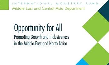 إعلان مطبوع جديد لصندوق النقد الدولي