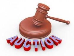 إعلان نتائج مزاد (E102) لبيع حوالات البنك المركزي