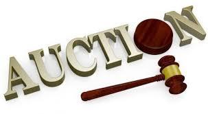 إعلان نتائج مزاد ICD307 (لبيع شهادات إيداع إسلامية)