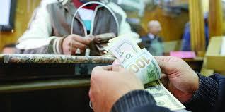 اسعار صرف الدينار اليومية تجاه الدولار الأمريكي في نافذة بيع وشراء العملة الأجنبية