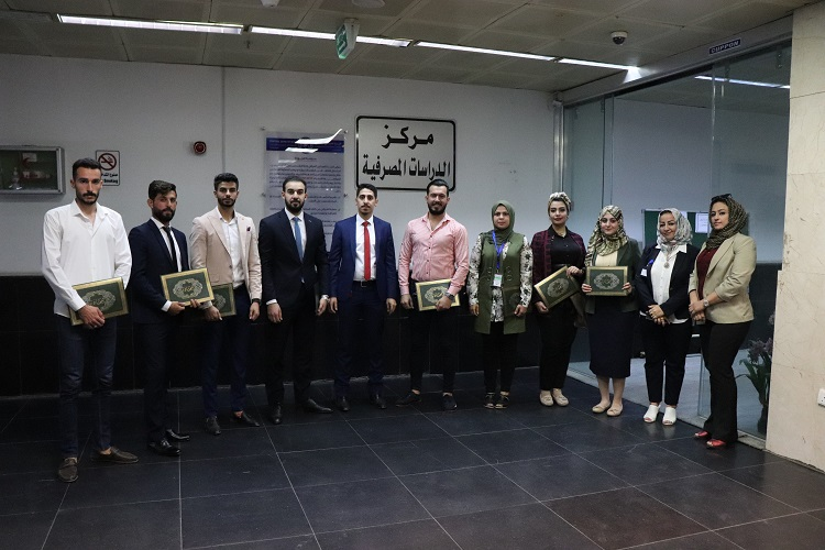 The initiative of the Central Bank to train graduates for free News-155954620386367