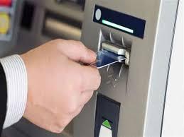 البنك المركزي يدعو المصارف وشركات الدفع الإلكتروني لنشر أجهزة الصرّاف الآلي ATM ونقاط البيع POS