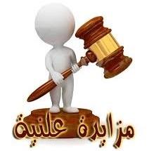 Public auction to rent restaurant CBI staff News-157070031573712