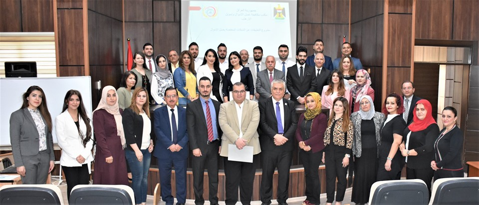 Conclusion of the Anti-Money Laundering and Terrorist Financing Course in Erbil News-15715537719888