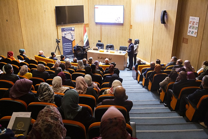 The Central Bank organizes a symposium entitled (The role of the Center for Banking Studies in Human Resources Development) News-158124431572837