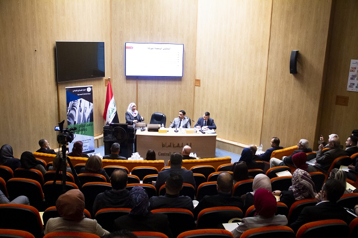 The central bank organizes a dialogue seminar on the governance of government banks News-158280162427101