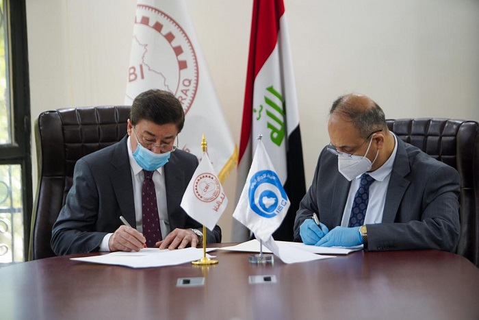 The central bank signs a memorandum of cooperation with the Securities Commission News-15941113708659