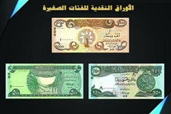 Small denominations of banknotes News-16015403122091