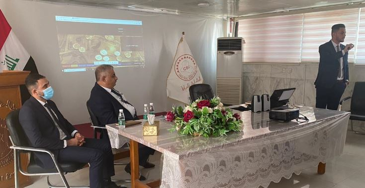 The Central Bank - Basra Branch organizes an introductory seminar on the Letters of Guarantee platform News-16050919992578