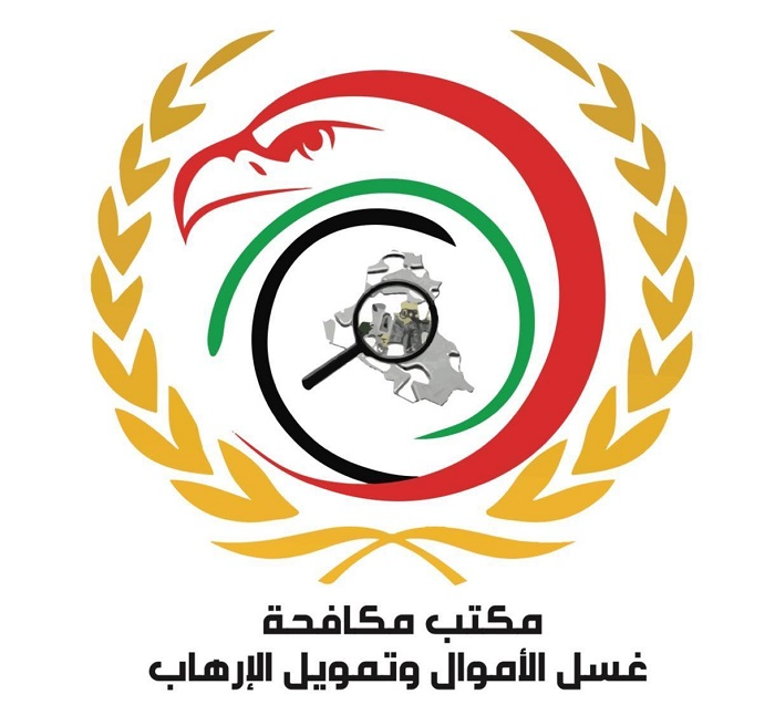 Approval of the third annual report of the Council for Combating Money Laundering and Terrorism Financing News-160629332986674