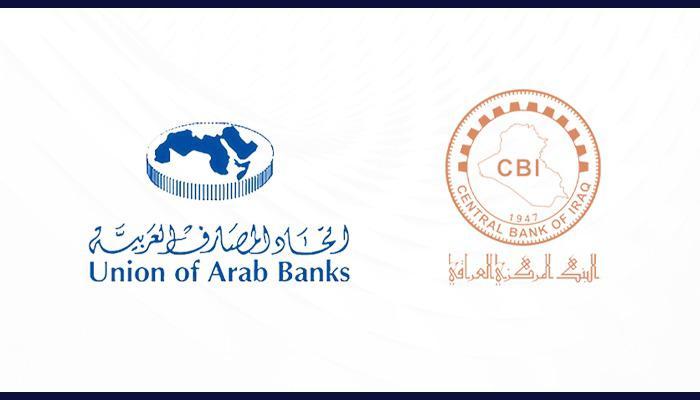تعزيز التعاون بيناتحاد المصارف العربية والبنك المركزي العراقي