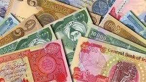 البنك المركزي العراقي يُضيف خاصية جديدة للأوراق النقدية العراقية