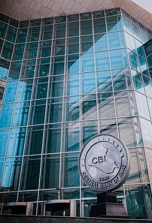 The Central Bank participates in the Arab Monetary Fund workshop News-161786626833116