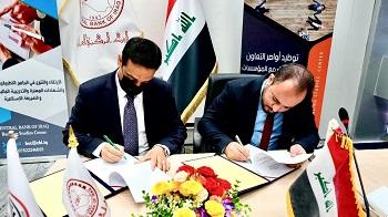 مركز الدراسات المصرفية يوقع مذكرة تعاون مع وزارة المالية