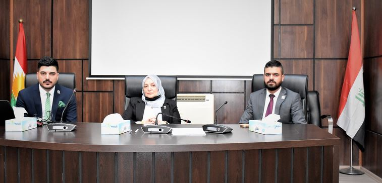 The Central Bank organizes a training course in combating money laundering News-162478929724766