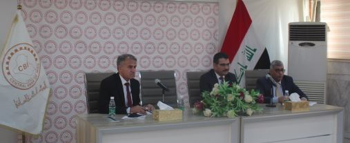 The Central Bank of Basra Branch sponsors the economic business incubator project News-162495160362444