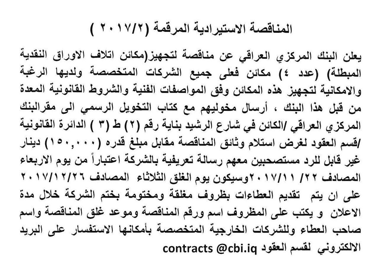file-151124983141705.jpg