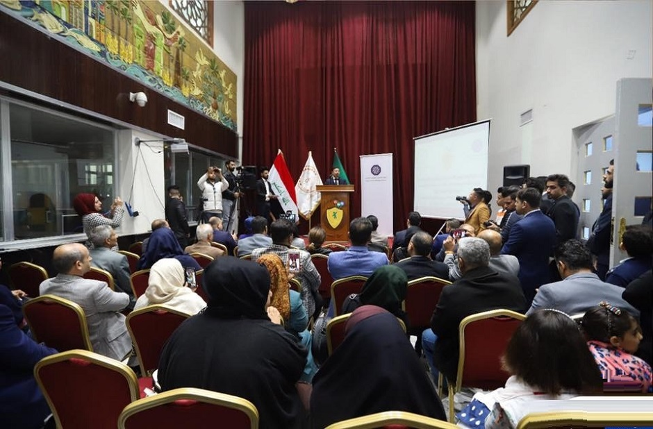 The opening of an academy for cancer fighters in Basra File-154813916218299