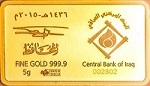 Prices of bullion and gold coins for Monday 27/1/2020 until 30/1/2020 File-155167974932800