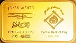 Prices of bullion and gold coins for Monday 27/1/2020 until 30/1/2020 File-155167982617318