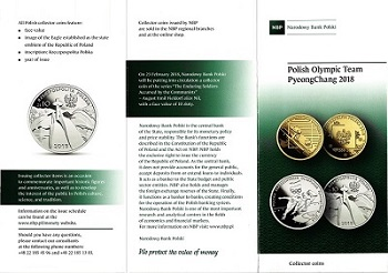 The Polish National Bank put up coins and commemorative commemorative coins for the class (20) zlotys File-155591171386163
