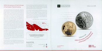The Polish National Bank put up coins and commemorative commemorative coins for the class (20) zlotys File-155591733737993