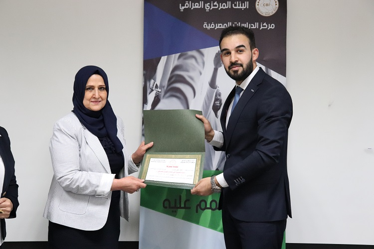 The initiative of the Central Bank to train graduates for free File-155954612855426