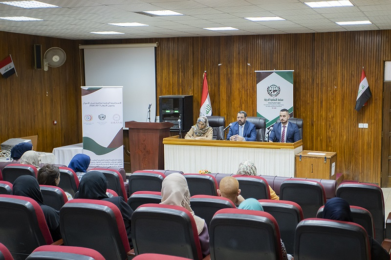 The Anti-Money Laundering Office launches educational workshops to combat financial crimes File-156326796688106