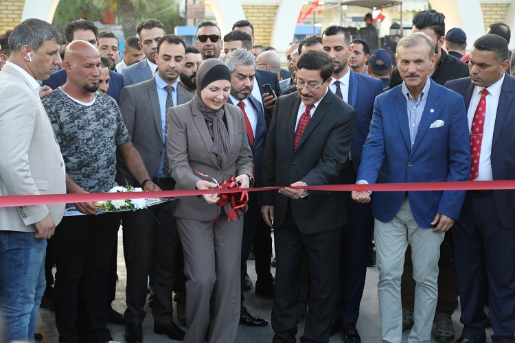The Central Bank contributes to the rehabilitation of the second largest park in Baghdad File-15638807602395