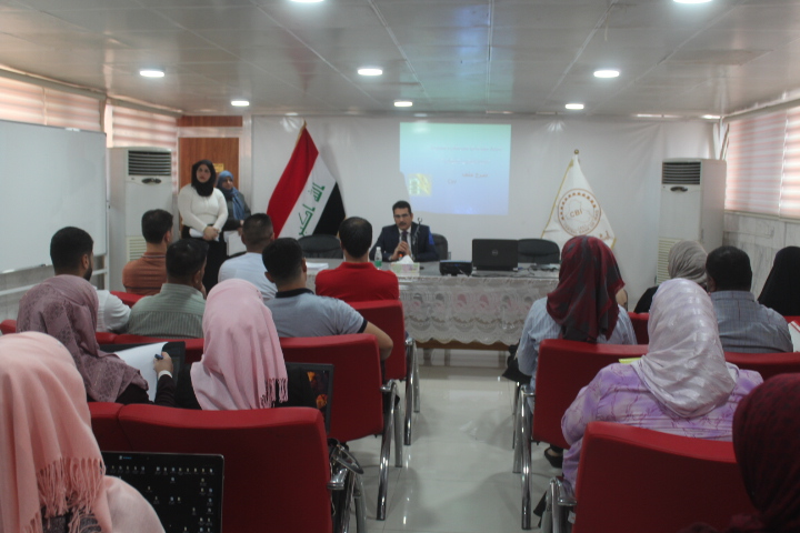 Workshop on the localization of salaries in Basra File-156672822675721
