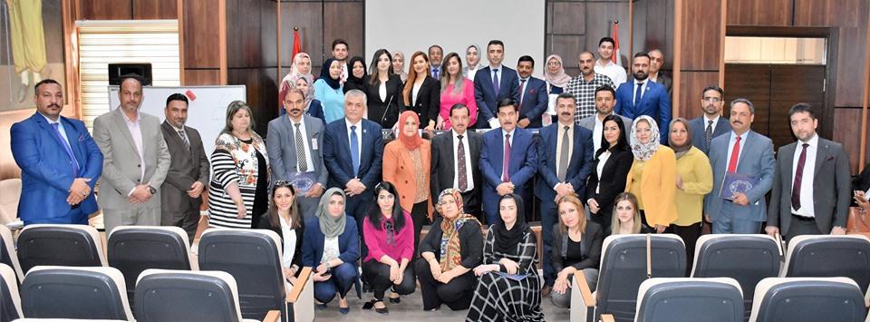 Fundamentals of bank credit in Erbil File-156742087573628