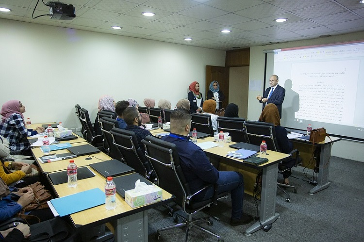The Center for Banking Studies opens the fifth session to qualify graduates in economic disciplines File-156879542351747