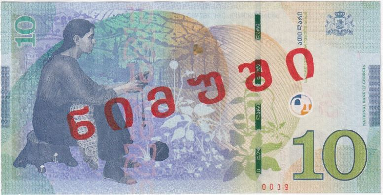National Bank of Georgia introduces its banknote 10 Larry File-157519108123219