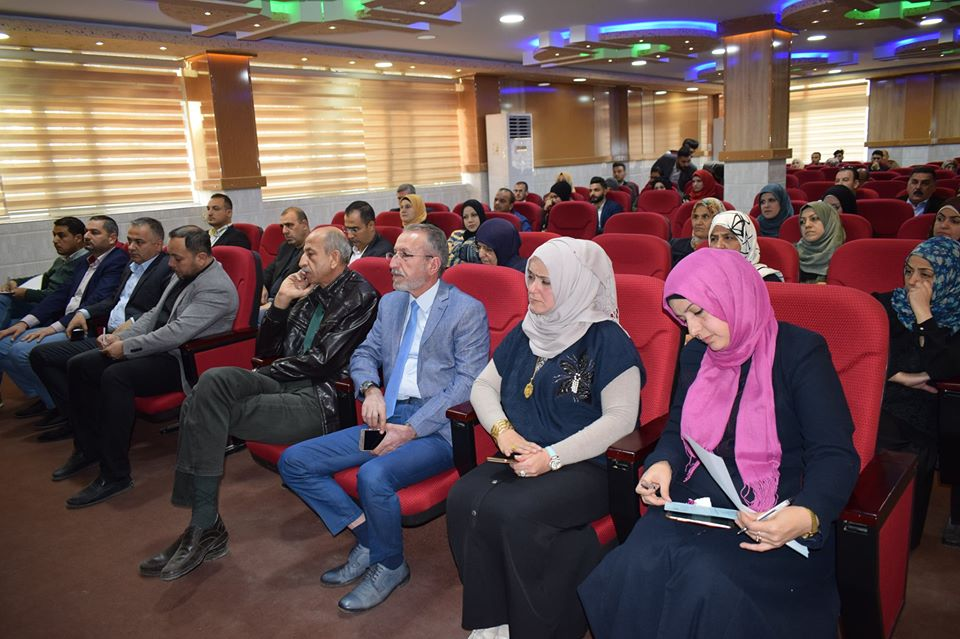 Financial inclusion workshop in Mosul branch File-157649046284216